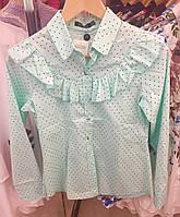 Женская рубашка блузка в полоску с оборкой тренд 2017 года