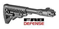 Складной телескопический приклад Fab Defense М4-АКР (GLR-16) для АК 47/АКМ/74 с нескладным прикладом (веслом)