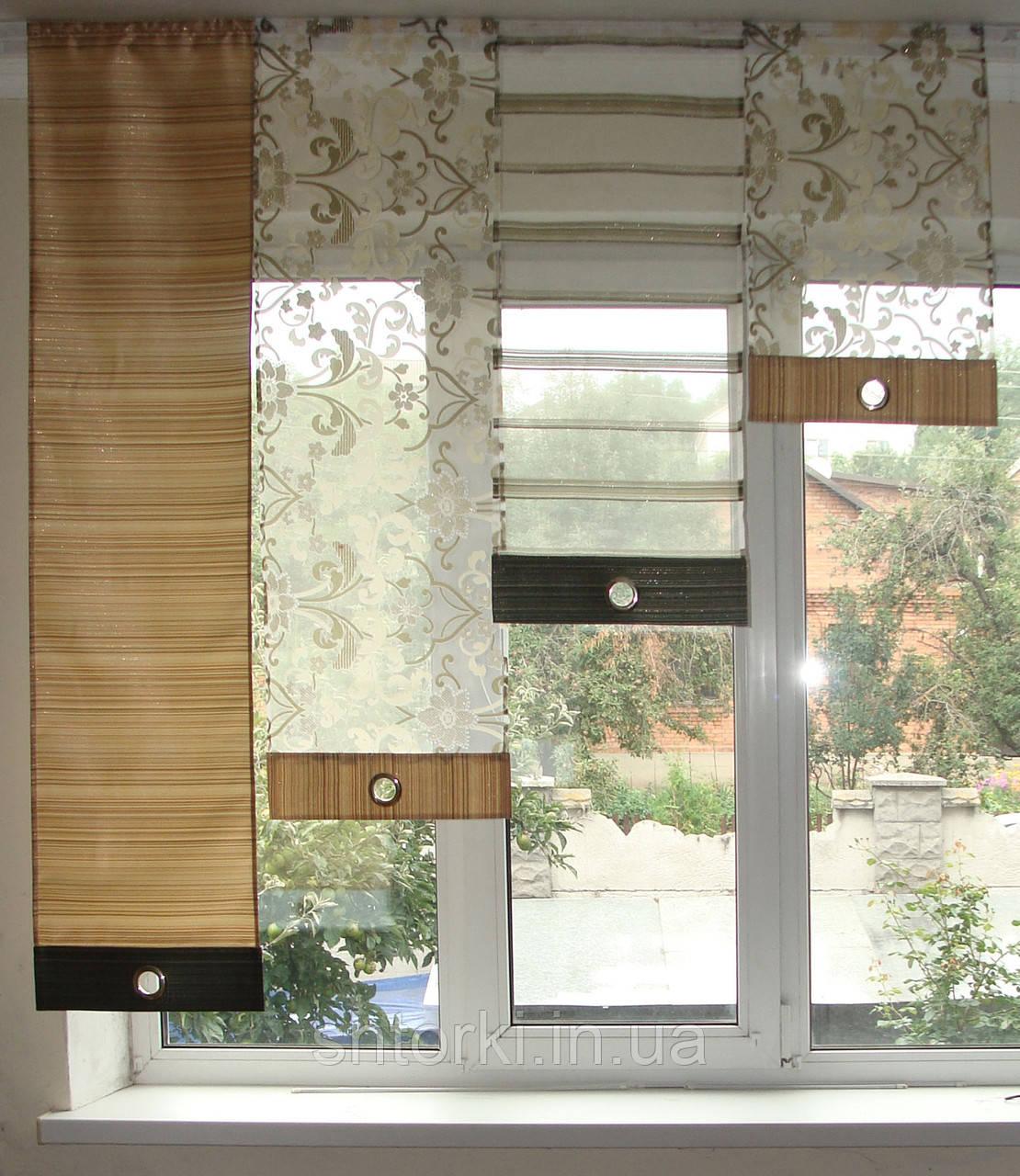 Комплект панельных шторок зелень с песочным, 1,5м