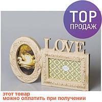 Фотоколлаж Love / Рамки для фото