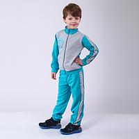 Костюм детский спортивный для мальчика