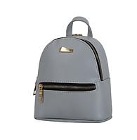 Рюкзак женский серый код 3-287