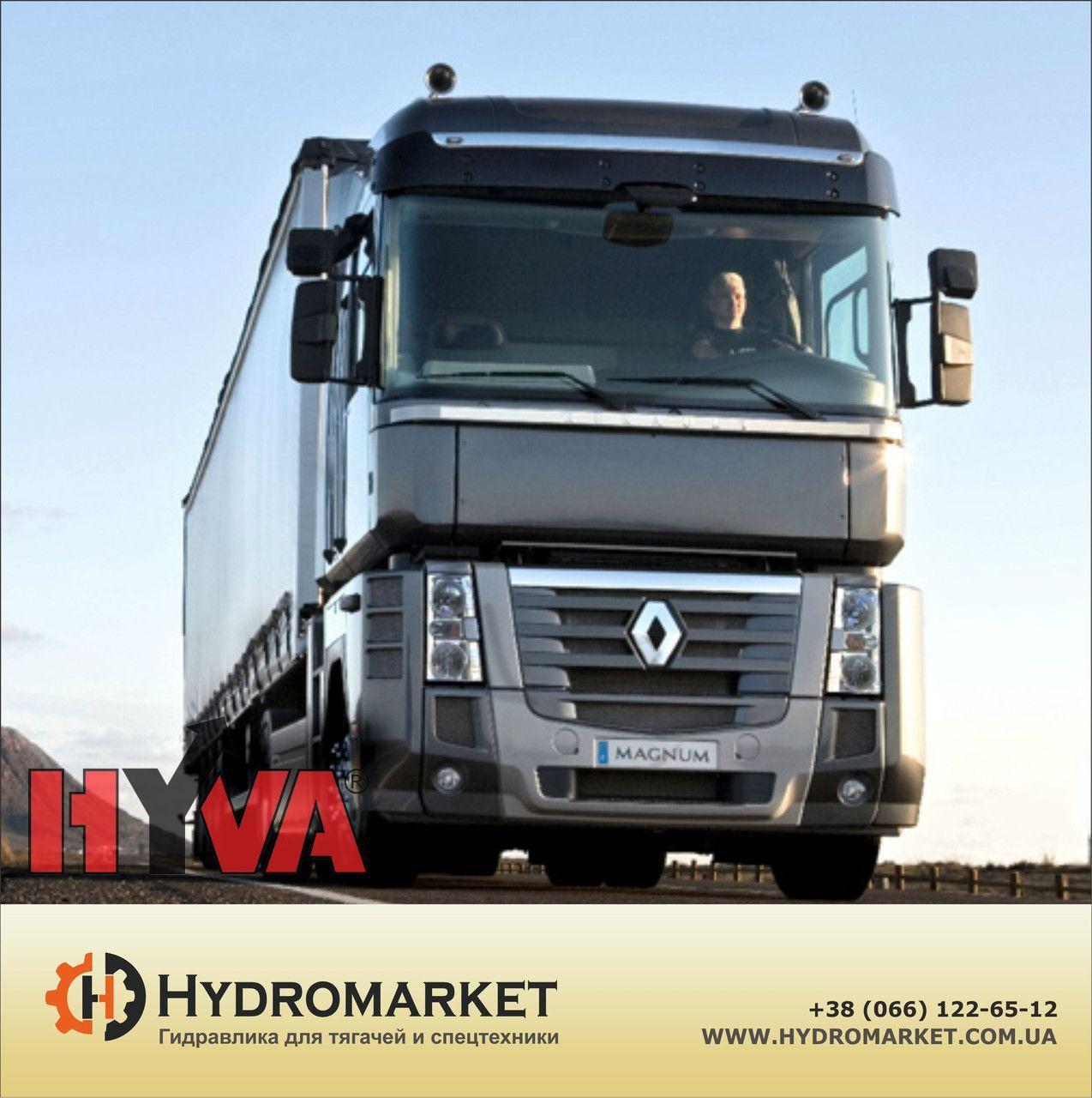 Гидрофикация  Renault