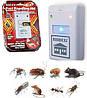 Электронный отпугиватель  грызунов и насекомыхRiddex Plus (Pest Repeller)