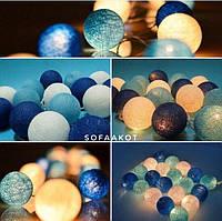 Тайские фонарики синяя гамма