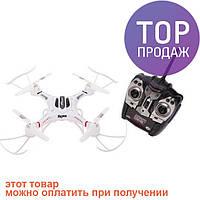 Радиоуправляемый квадрокоптер FY550S-30W камера карта памяти / игрушка на пульту управления