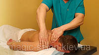 Спортивный массаж, ул.Ломоносова 54, Теремки