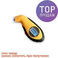 Электронный манометр измеритель давления в шинах с подсветкой 2-100 Sport Gauge Yellow