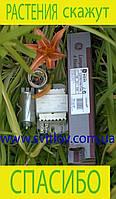 Днат комплект 150 Вт с лампой Lucalox General Electric