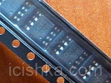 CX2812 SOP8 - Драйвер / шим контролер светодиода фонарика - LED flashlight driver / pwm controller