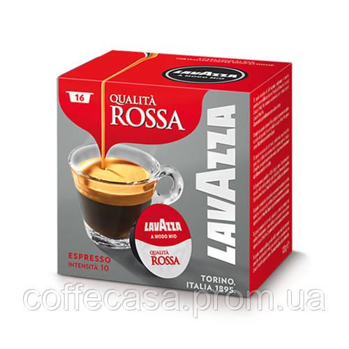 Кофе в капсулах Lavazza Qualita Rossa (A Modo Mio) 16шт.