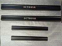 Накладки на пороги Skoda Octavia Tour 1996-2010 4шт. Карбон