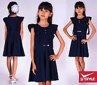 Школьный сарафан для девочки Крылышко темно-синий
