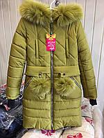 Зимнее пальто на девочку Бубон с натуральным мехом Размеры 38, 44 Новинка! Оливка