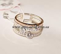 Кольцо с белыми камнями Эйфория