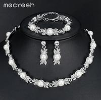 Нарядный комплект украшений ожерелье, серьги и браслет код 1214
