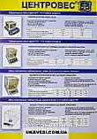 Лабораторні ваги електронні JD-500-3, фото 2
