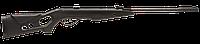 Винтовка пневматическая Kral 004 Syntetic Tactical 4,5 мм Gas Piston