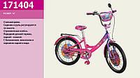 Велосипед 2-х колес 14 171404 1шт со звонком,зеркалом,руч.тормоз