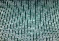 Затеняющая сетка GROWTEX зелёная, размер 3х50 м, тень 40%, плотность 38 г/м.кв.
