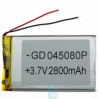 Аккумулятор GD 045080P 2800mAh Li-ion 3.7V
