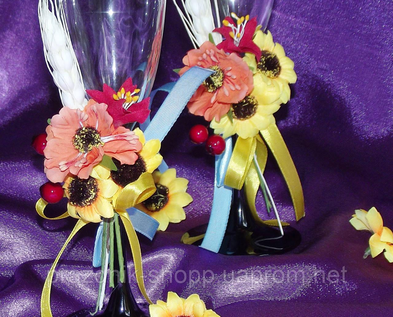 Украшение для свадебных бокалов Подсолнухи