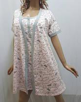 Комплект халат и ночная рубашка на пуговицах, от 44 до 50 р-ра, Харьков, фото 3
