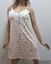 Комплект халат и ночная рубашка на пуговицах, от 44 до 50 р-ра, Харьков, фото 2