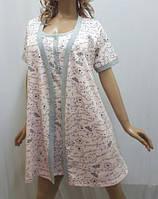 Комплект халат и ночная рубашка на пуговицах, от 44 до 50 р-ра, Харьков нежно-розовый