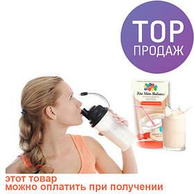 Коктейль для похудения Fito Slim Balance / Фито слим баланс, 150 мл