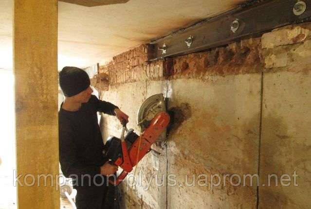 Демонтаж работы. Строительные работы демонтаж. Стоимость работ по демонтажу. Демонтажные работы. Демонтаж стен