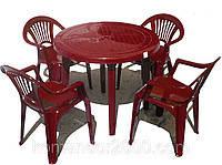 """Набор садовой мебели Стол """"Круг"""" и 4 стула """"Луч"""", вишневый, пластиковый"""