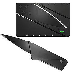 Нож кредитка Lesko сувенирный походный для самообороны универсальный тактический