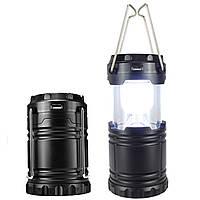 Фонарь LED Lomon 1017 черный 2800mAh 3W  кемпинговый для туристов походов подвесной в палатку на природу