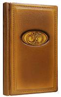 Папка адресная натуральная кожа Евразия Foliant (EG377 x 97424)