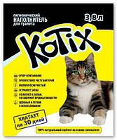 Наполнитель силикагелевый для кошачьего туалета Kotix (Котикс), 3,8 л