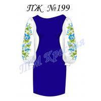 Ткань с рисунком для вышивки бисером Платье женское (габардин)