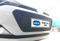 Hyundai I20 2014+ Окантовка решетки (2 шт, нерж)