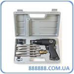 Пневматический молоток в комплекте с зубилами 10 пр. PAH-20002HK Licota