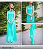 Платье иг122