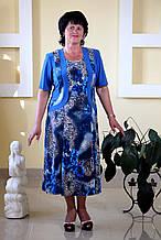 """Летнее платье для женщин """"ЛЮБОВЬ"""" - больших размеров"""