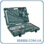 Универсальный набор инструментов 128 предметов S04H524128S Jonnesway