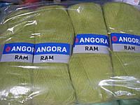 Пряжа для ручного вязания YarnArt Angora ram нитки 9640 салатовый