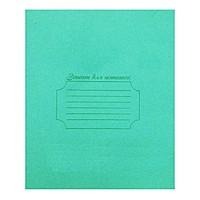 Тетрадь 18 листов КС линия (бумажная обложка)