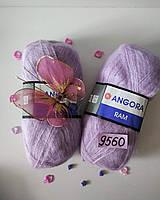 Пряжа для ручного вязания YarnArt Angora ram нитки 9560 лиловый