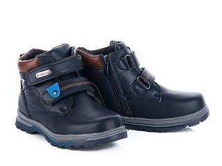 Демісезонне взуття для хлопчиків (25-32)