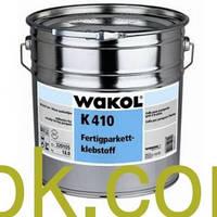 Wakol K 410 Вакол К 410 паркетный клей на основе синтетических смол