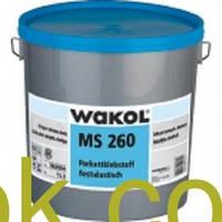 Wakol MS 260 Вакол МС 260 паркетный клей