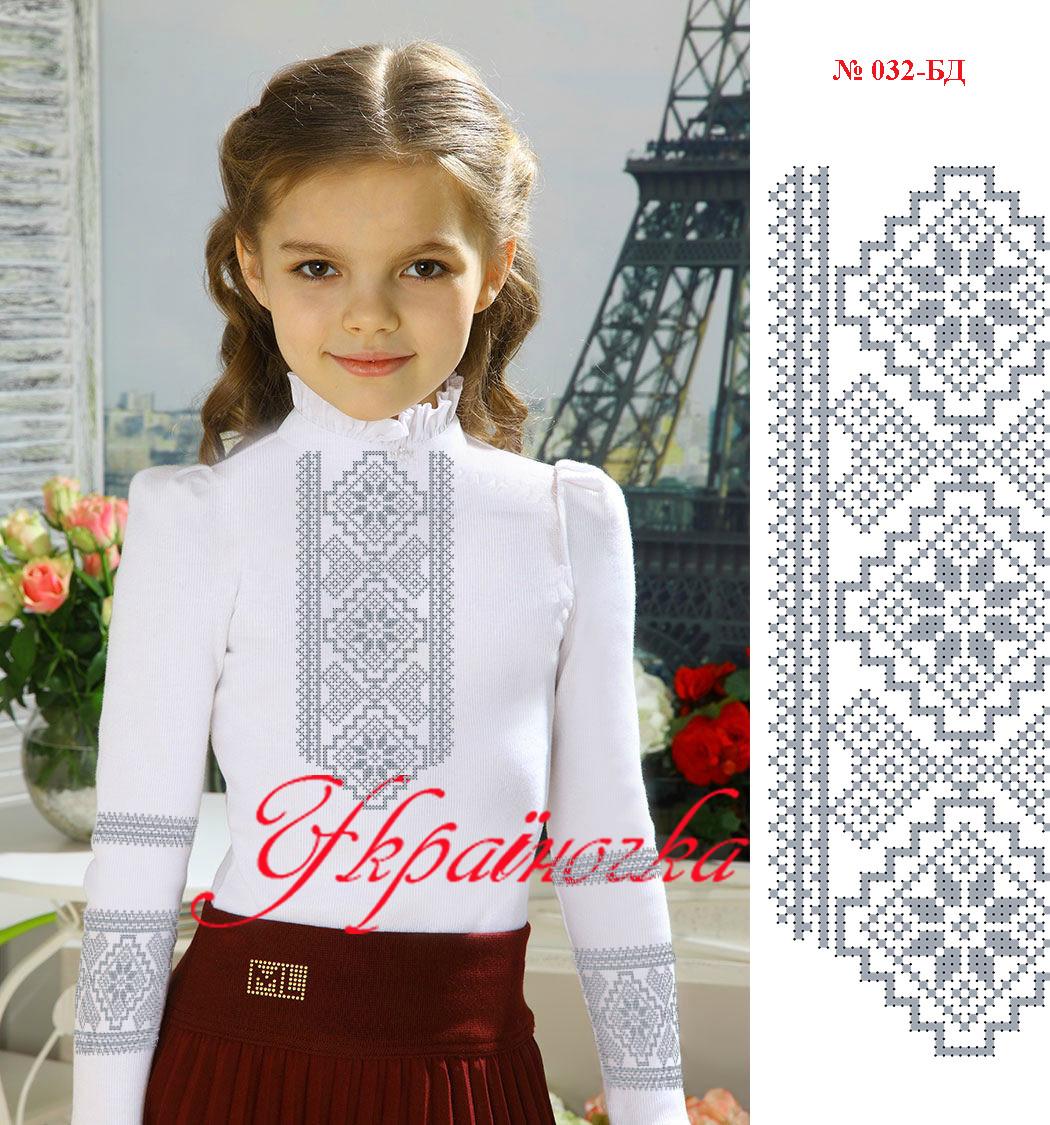 Заготовка блузы для девочки под вышивку БД-032 - Интернет-магазин Hobby  Produkt в 27bd2f1afea6a