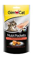 GimCat  Nutri 60г - хрустящие подушки для кошек с лососем (400730 )